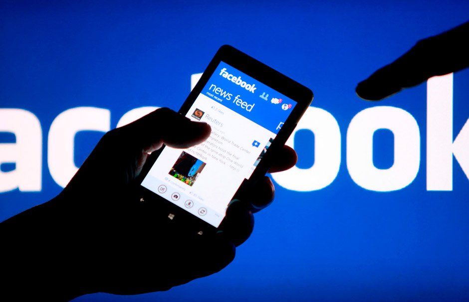 Cuidado con Facebook y otras redes sociales